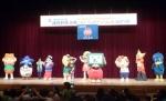 2015フェスティバル�E ポチッとくん体操