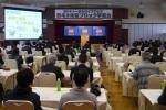 2014TLU安中・富岡・藤岡地協合同学習会