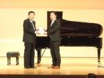 復興支援チャリティーピアノコンサート
