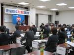 前橋地協「第21回定期総会」・1
