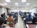 2015トータルライフアップ学習会開催