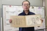 高崎地協も 熊本城復興城主のひとりです