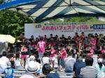 2015.5.31連合ふれあいフェスティバルin高崎�]�V