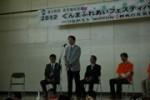 2012ぐんまふれあいフェスティバルin富岡 その1