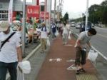 2012列島クリーンキャンペーン その1