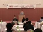 2012トータルライフアップ安中・藤岡・富岡地協合同学習会